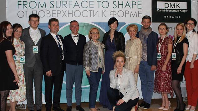 Конференция «От поверхности к форме» состоялась!