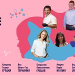 Конференция From Surface to Shape в Одессе: как за один день познакомить Украину с европейскими инновациями